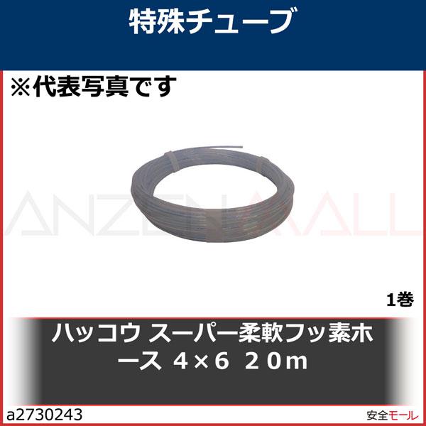 商品画像a2730243ハッコウ スーパー柔軟フッ素ホース 4×6 20m SJ4 1巻