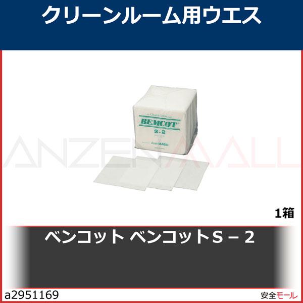 商品画像a2951169ベンコット ベンコットS-2 S2 1箱