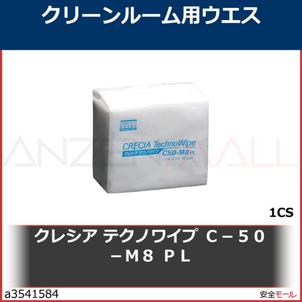 商品画像a3541584クレシア テクノワイプ C-50-M8 PL 63420 1CS