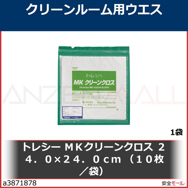 商品画像a3871878トレシー MKクリーンクロス 24.0×24.0cm (10枚/袋) MK24HCP10P 1袋