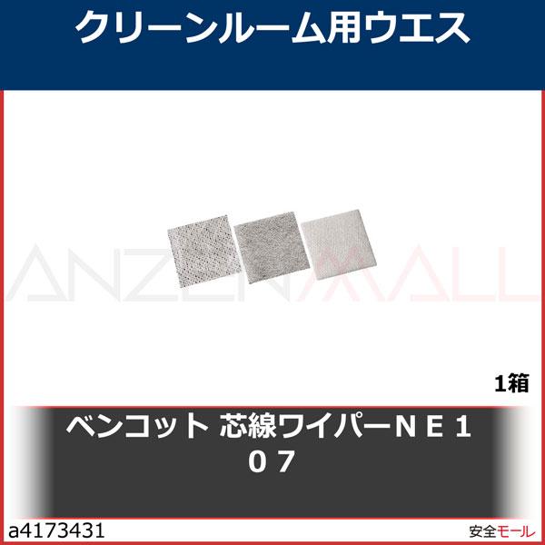 商品画像a4173431ベンコット 芯線ワイパーNE107 NE107 1箱