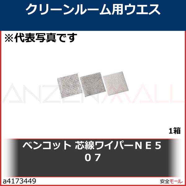 商品画像a4173449ベンコット 芯線ワイパーNE507 NE507 1箱