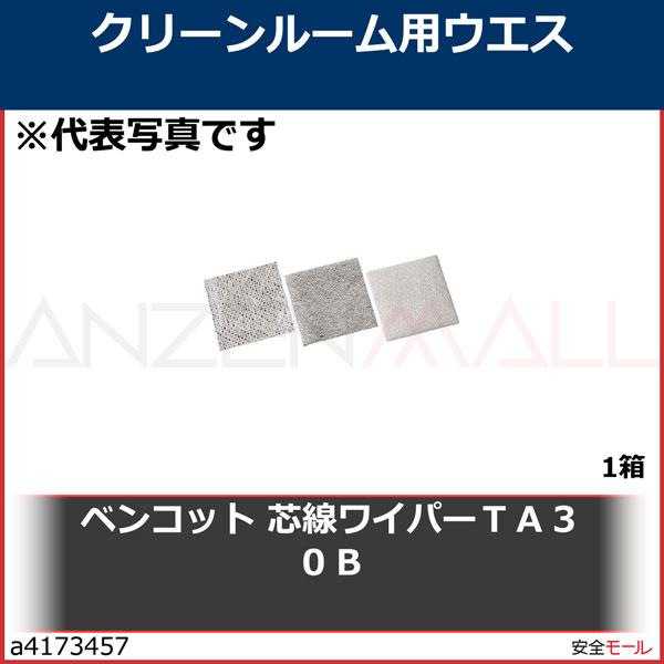 商品画像a4173457ベンコット 芯線ワイパーTA30B TA30B 1箱