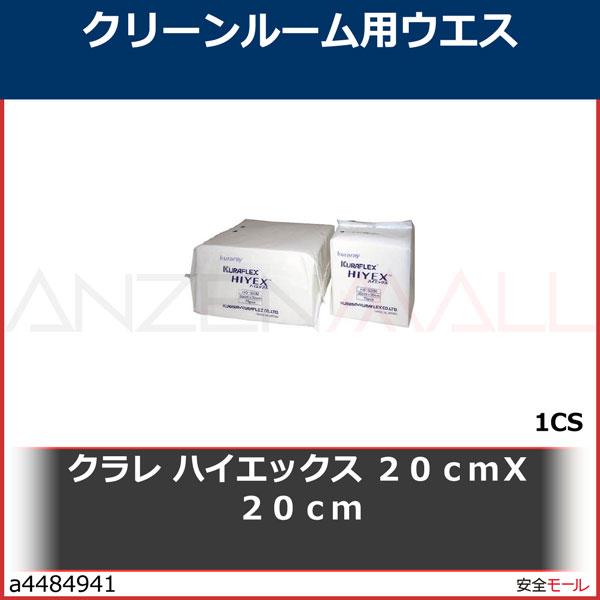 商品画像a4484941クラレ ハイエックス 20cmX20cm HE503M 1CS