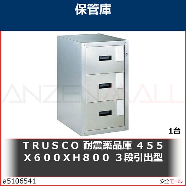商品画像a5106541【代引き不可】 TRUSCO 耐震薬品庫 455X600XH800 3段引出型 SY3 1台