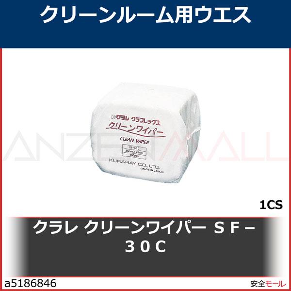 商品画像a5186846クラレ クリーンワイパー SF-30C SF30C 1CS