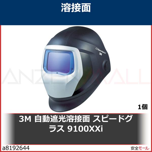 商品画像a81926443M 自動遮光溶接面 スピードグラス 9100XXi 501826 1個