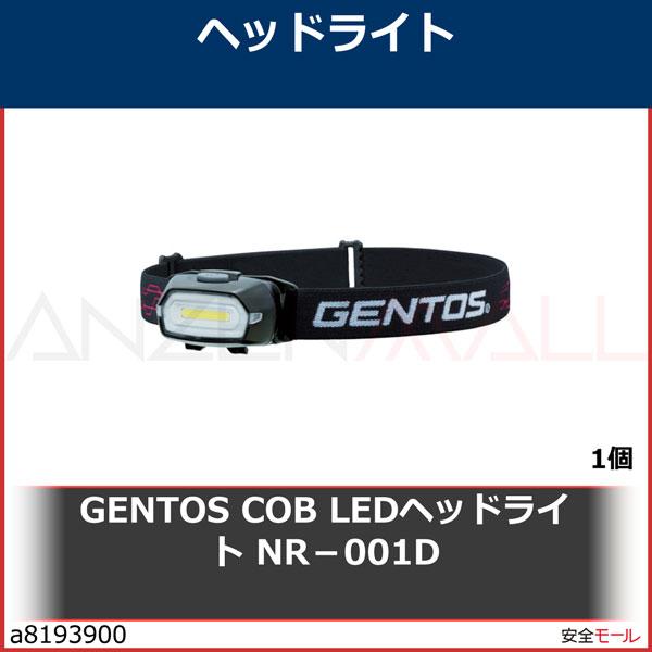 商品画像a8193900GENTOS COB LEDヘッドライト NR-001D NR001D 1個