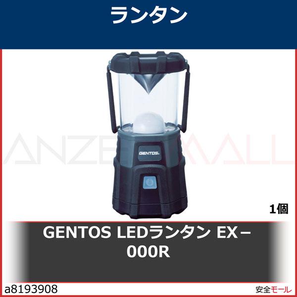 商品画像a8193908GENTOS LEDランタン EX-000R EX000R 1個