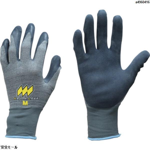 商品画像a4960416トワロン 天然ゴム背抜き手袋 メジャーローブフィット3双組 M (3双入) 322M 1袋