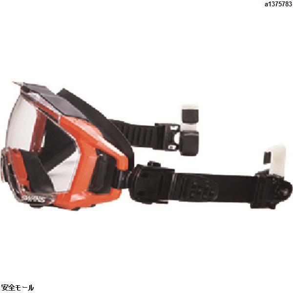 商品画像a1375783YAMAMOTO ゴグル型保護めがねレスキューモデル クイックベルトタイプ SS7000CLQBORG 1個