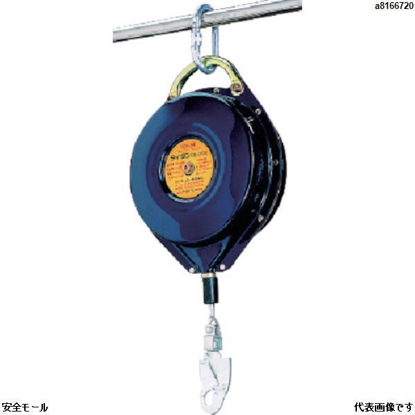 商品画像a8166720タイタン セイフティブロックSB(ワイヤーロープ式) 25M SB25 1台
