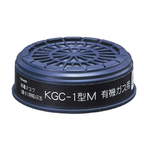 興研 サカヰ式「KGC-1型M」有機ガス用