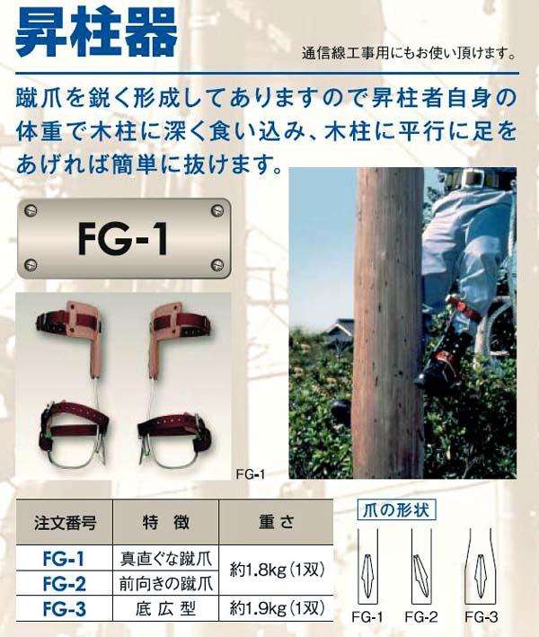 safety_belt-233.jpg