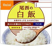 尾西食品の白飯