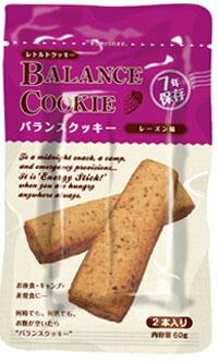 BALANCE COOKIE レーズン味 バランスクッキー 7年保存