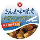 5年保存缶詰 さんま味噌煮