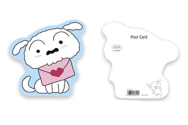 日本製クレヨンしんちゃんダイカットポストカードシロ