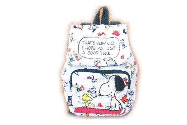 【スヌーピー】【SNOOPY】キッズリュック【ホワイト】【ピーナッツ】【ウッドストック】【キャラ】【リュックサック】【リュック】【小物入れ】【カバン】【鞄】【ケース】【グッズ】【かわいい】