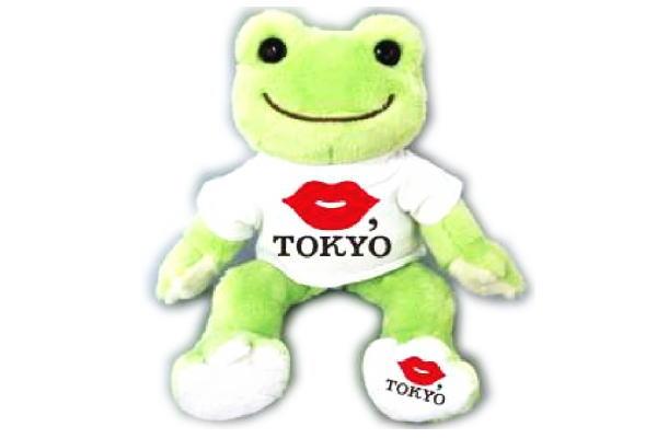 【KISS,TOKYO】【かえるのピクルス】ぬいぐるみBD【ベーシック】【カエル】【ぬいぐるみ】【ヌイグルミ】【お人形】【人形】【キッズ】【子供】【インテリア】【グッズ】【かわいい】