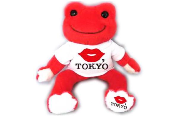 【KISS,TOKYO】【かえるのピクルス】ぬいぐるみBD【RD】【カエル】【ぬいぐるみ】【ヌイグルミ】【お人形】【人形】【キッズ】【子供】【インテリア】【グッズ】【かわいい】