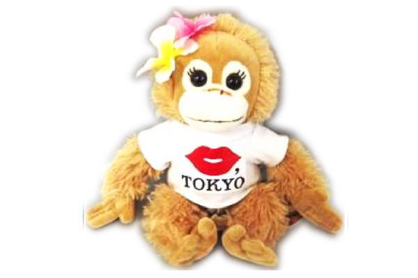 【KISS,TOKYO】【ベイビーココとナツ】ぬいぐるみ【ベイビーナツ】【SS】【ぬいぐるみ】【ヌイグルミ】【お人形】【人形】【キッズ】【子供】【インテリア】【グッズ】【かわいい】