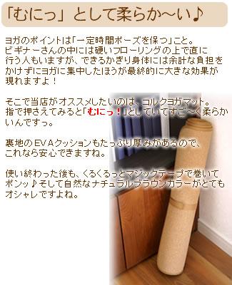 Aoyama Trading Corkland Cork Yoga Mat Fs3gm Rakuten