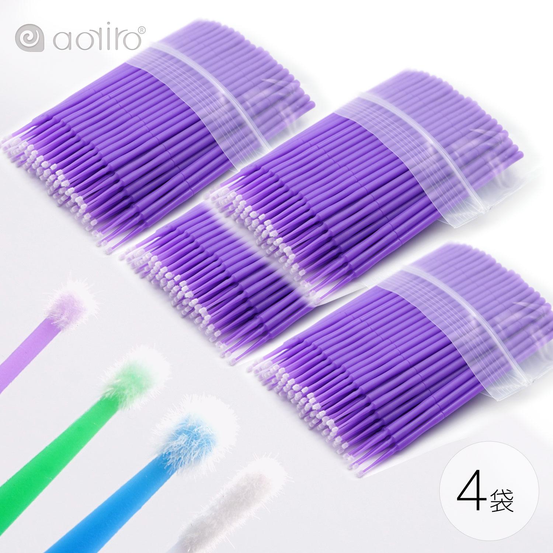 マイクロブラシ 4袋