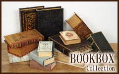 ブックボックスコレクション