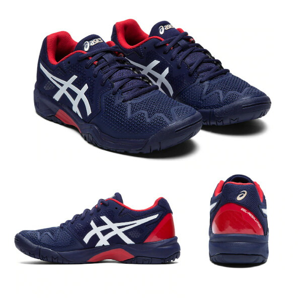 ASICS (asics) GEL RESOLUTION 8 GS tennis shoes youth (20ss) pea coat classical music red oar coat hard court 1044a018 400