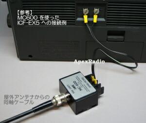 MC600_接続例