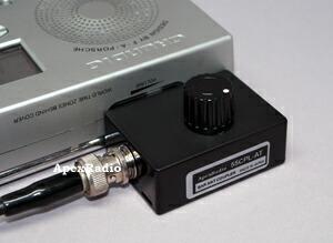 55CPL-AT  中波用カプラー(結合器)