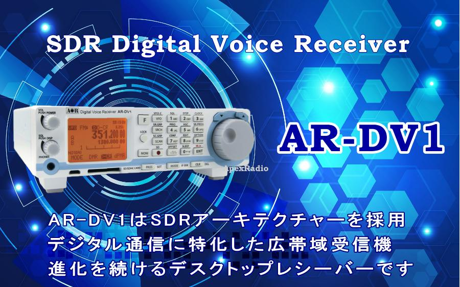 ARDV1