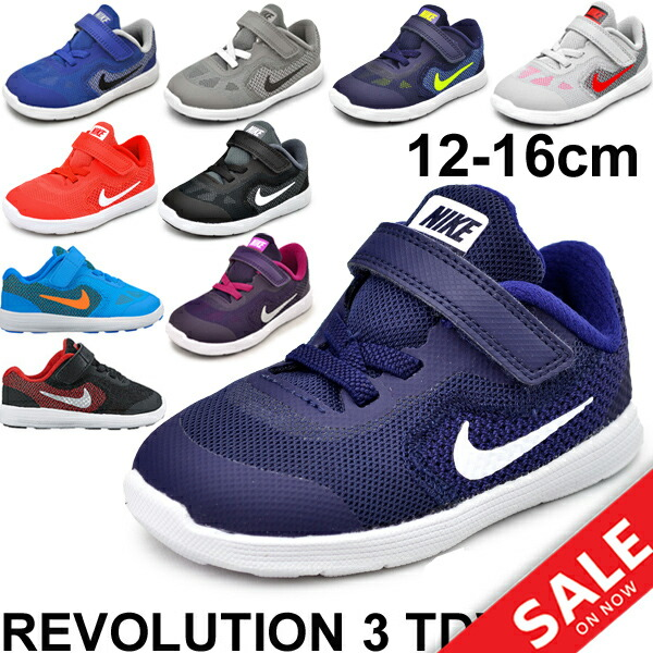online retailer 58c9a a2814  Nike NIKE baby   kids shoes