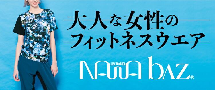 NAWAbAz