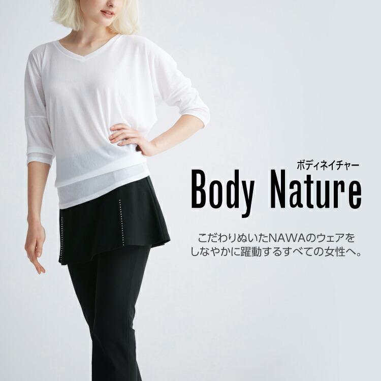 BodyNature