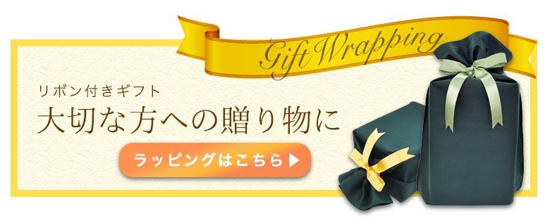 ギフト&プレゼントボックス