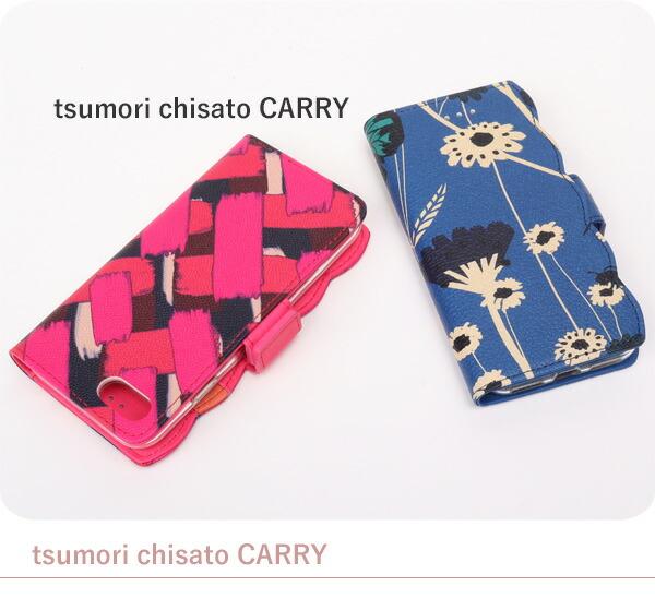 a5114f2fdb 楽天市場】ツモリチサトキャリー tsumori chisato CARRY ラパン ...