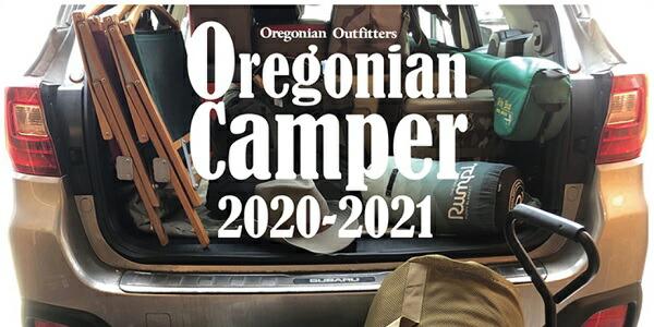 Oregonian Camper