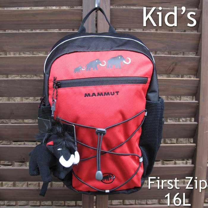 9ba1c3a949ab apolloex  Mammut first zip backpack   16 L   Luc suck black ...