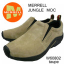 ARC Jungle Moc Womens Taupe