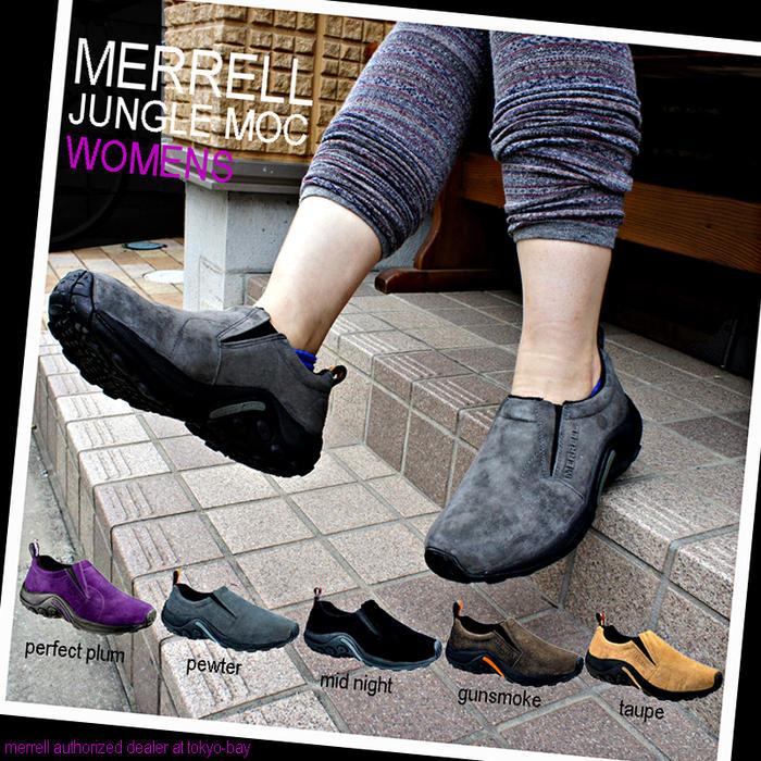 Slip-Ons Merrell Womens Jungle Moc Slip