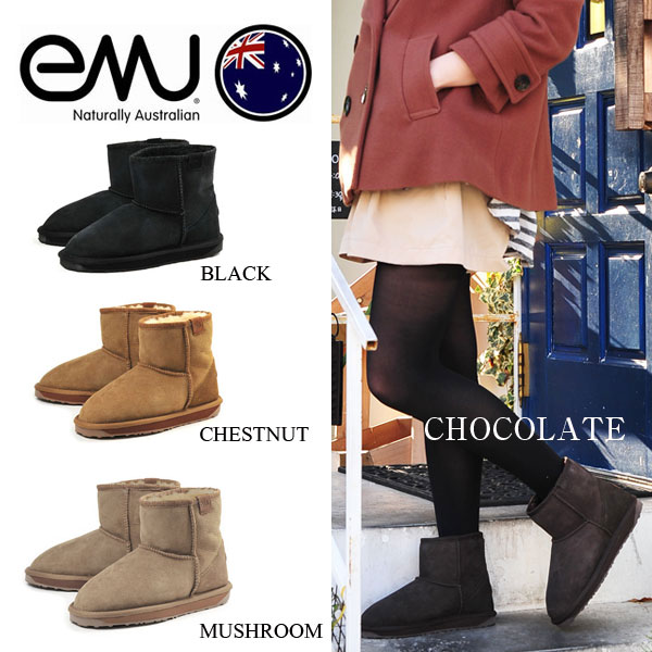 f225fedac1c coupon code for chocolate mini ugg boots 3cad0 aca2f