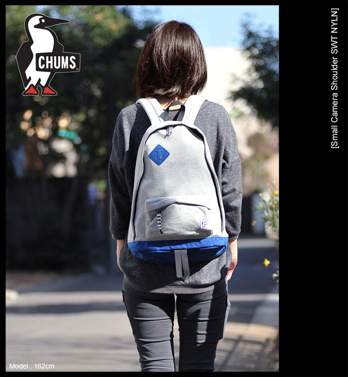 6cdade0e85bf 『2年保証』国内正規品 CHUMS チャムス CH60-0681 Classic Day Pack. 【CHUMS Classic Day Pack  Sweat Nylon】