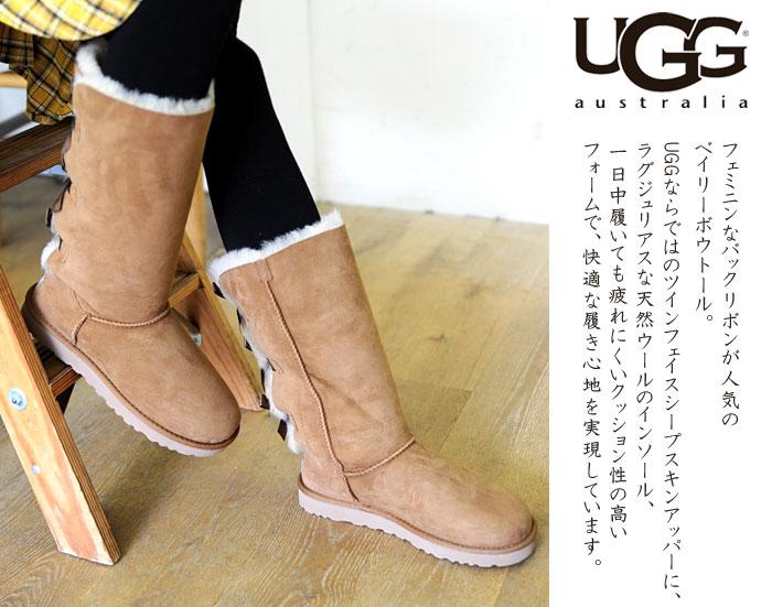 5da685d8027 ugg bailey bow tall boot cheap