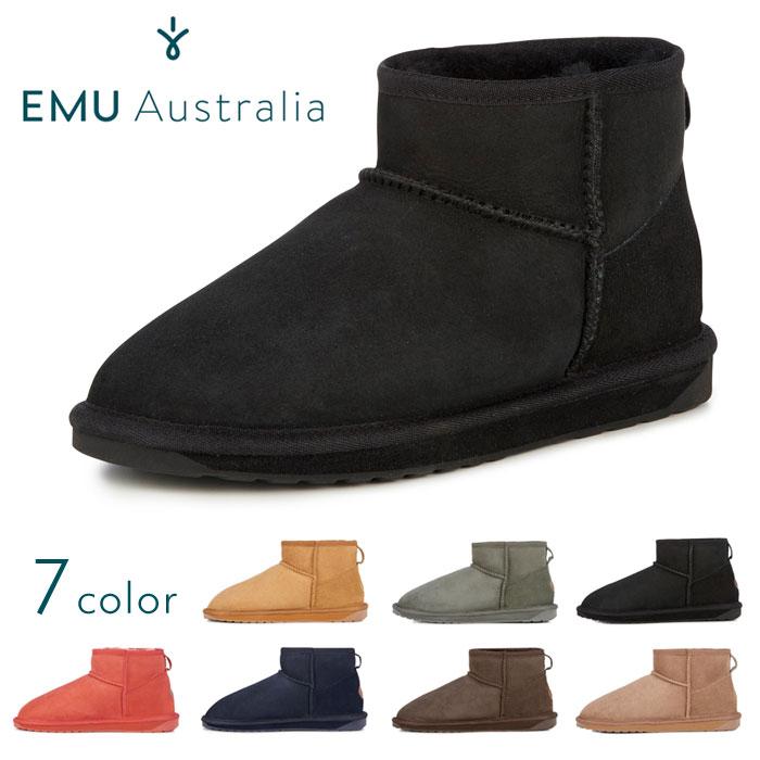 エミュー ムートンブーツ ミニ丈 シープスキン EMU Stinger Micro 黒 ブラウン グレー キャメル レディース W10937 送料無料