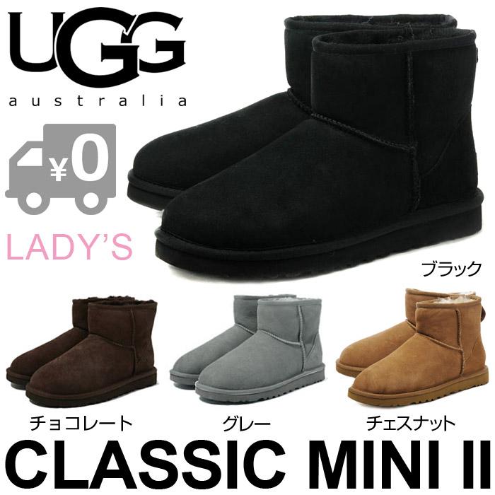 アグ オーストラリア クラシックミニ 2 レディース ミニ丈 シープスキンブーツ 黒 ブラック チェスナット グレー チョコレート UGG AUSTRALIA CLASSIC MINI 2 海外 正規品 1016222