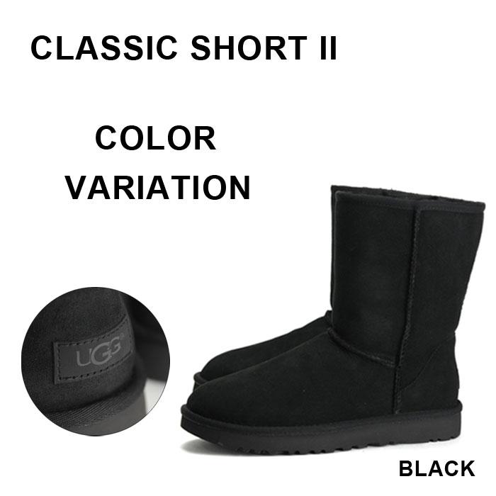 アグ オーストラリア クラシックショート 2 ムートンブーツ レディース ショートブーツ シープスキンブーツ 黒 ブラック チェスナット グレー チョコレート UGG AUSTRALIA CLASSIC SHORT 2 海外 正規品 1016222