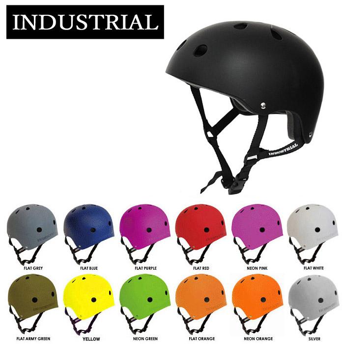 子供用 ヘルメット インダストリアル キッズ 子ども 自転車 ストライダー プロテクター スケートボード スケボー BMX メンズ レディース 大人用 大きいサイズ ジュニア 男の子 女の子 INDUSTRIAL HELMET