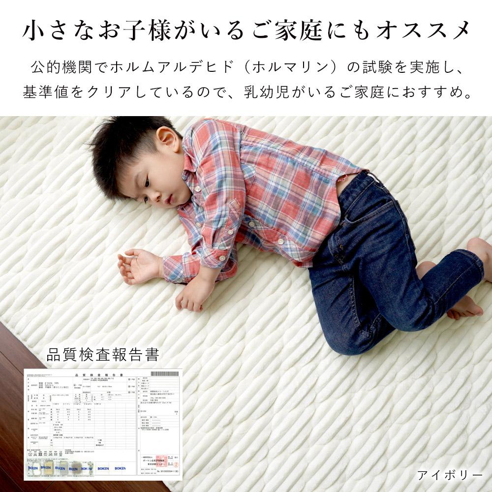 床暖房・ホットカーペットの上で使えます